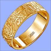Золотые мусульманские кольца
