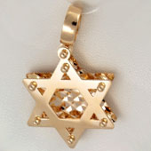 Золотая звезда Давида