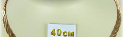 Золотые цепочки с белым родированием в интернет магазине Москвы